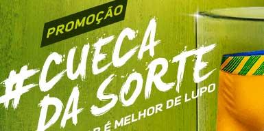 WWW.LUPO.COM.BR/CUECADASORTE - PROMOÇÃO CUECA DA SORTE DO NEYMAR, LUPO 2014